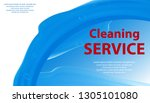 cleaning or laundry services... | Shutterstock .eps vector #1305101080