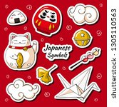 japan symbols sticker set.... | Shutterstock .eps vector #1305110563