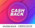 money cashback poster with gold ... | Shutterstock .eps vector #1305112123
