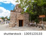 athens  greece   july 20  2018  ... | Shutterstock . vector #1305123133