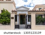 athens  greece   july 20  2018  ... | Shutterstock . vector #1305123139