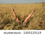 protruding legs resting girls... | Shutterstock . vector #1305125119