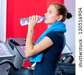 portrait of a woman at the gym... | Shutterstock . vector #130516904