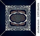 floral frame or label in... | Shutterstock .eps vector #1305186406