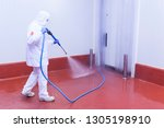 worker of the cutting room... | Shutterstock . vector #1305198910