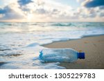 Used Plastic Water Bottle...