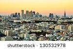 Dusk cityscape of Shinjuku, Tokyo, Japan. - stock photo