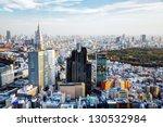 Afternoon cityscape of Shinjuku, Tokyo, Japan. - stock photo