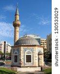 old mosque  konak camii  in the ... | Shutterstock . vector #130533029