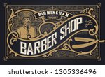 barber shop label  western style | Shutterstock .eps vector #1305336496