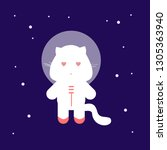 galaxy illustration. cat in the ... | Shutterstock .eps vector #1305363940