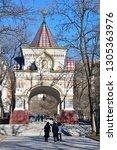 vladivostok  russia  january ... | Shutterstock . vector #1305363976