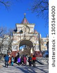 vladivostok  russia  january ... | Shutterstock . vector #1305364000
