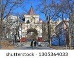 vladivostok  russia  january ... | Shutterstock . vector #1305364033