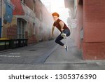 dance is his world . mixed media | Shutterstock . vector #1305376390