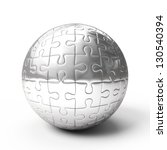 Silver Spherical Puzzle...