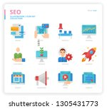 seo icon set | Shutterstock .eps vector #1305431773
