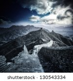 mystical panorama on great wall ... | Shutterstock . vector #130543334
