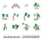 nigeria flag and hand on white... | Shutterstock .eps vector #1305446839
