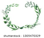 watercolor leaves for your... | Shutterstock . vector #1305470329