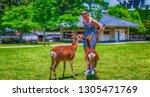 nara  japan   may 31  2016 ... | Shutterstock . vector #1305471769
