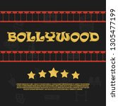 bollywood cinema logo icon with ... | Shutterstock . vector #1305477199