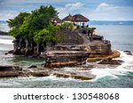 tanah lot temple on sea in bali ... | Shutterstock . vector #130548068