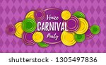 venice carnival party... | Shutterstock .eps vector #1305497836