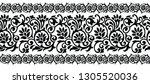 seamless black and white... | Shutterstock .eps vector #1305520036