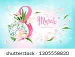 happy international women's day ... | Shutterstock .eps vector #1305558820