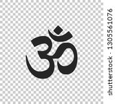 om or aum indian sacred sound...   Shutterstock .eps vector #1305561076