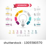 data flow diagram with bulb and ... | Shutterstock .eps vector #1305580570