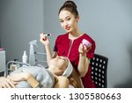 portrait of a young asian woman ...   Shutterstock . vector #1305580663