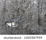 solitary skipass chair in the... | Shutterstock . vector #1305587959