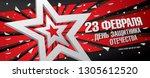 greeting card. translation... | Shutterstock .eps vector #1305612520