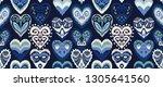 valentine's day. seamless... | Shutterstock .eps vector #1305641560