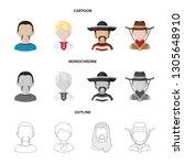 vector illustration of imitator ... | Shutterstock .eps vector #1305648910