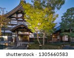 kyoto  japan  november 3  2018  ... | Shutterstock . vector #1305660583