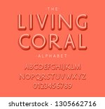 living coral alphabet and font. ... | Shutterstock .eps vector #1305662716