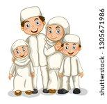 muslim family vector | Shutterstock .eps vector #1305671986