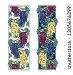 grape vines vector illustration ... | Shutterstock .eps vector #1305676399