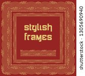 chinese gold frames style...   Shutterstock .eps vector #1305690940