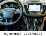 bucharest  romania   june 25 ... | Shutterstock . vector #1305708376