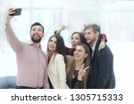 creative business group takes... | Shutterstock . vector #1305715333