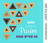 happy purim holiday banner... | Shutterstock .eps vector #1305721183
