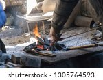 forge fire forge fire used for... | Shutterstock . vector #1305764593