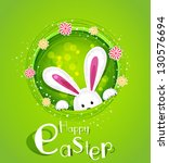 Vector Easter bunny peeking out of a hole - stock vector