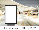 light box with luxury shopping... | Shutterstock . vector #1305778939