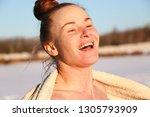 a beautiful young girl  a woman ... | Shutterstock . vector #1305793909