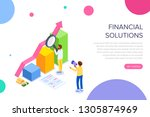 financial solution concept with ... | Shutterstock . vector #1305874969